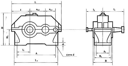 схема редуктора цилиндрического Ц2У-160.